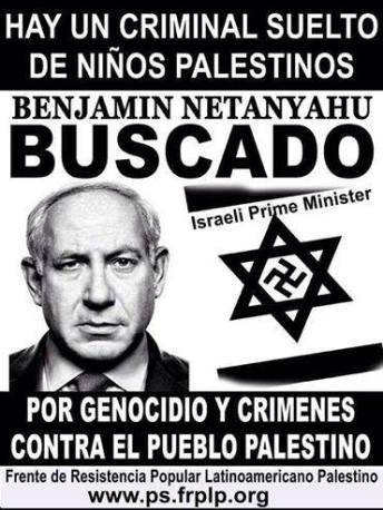 BDS.netanyahu